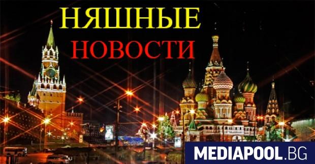 Снимка: Кремъл инструктира фирмите да произвеждат позитивни новини