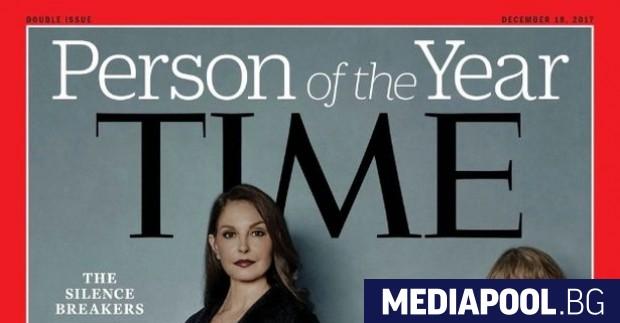 Движението срещу сексуалния тормоз #MeToo стана личност на годината на