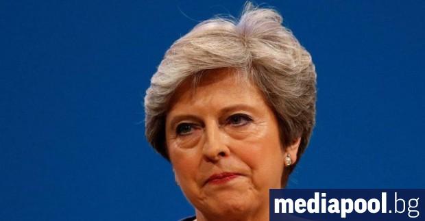 Тереза Мей Британският премиер Тереза Мей нарече Русия враждебна държава