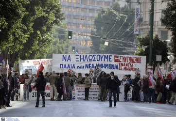 Протести заляха Гърция, стачка блокира транспорта