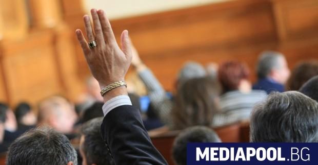 Парламентът отхвърли в четвъртък ветото, наложено от президента Румен Радев