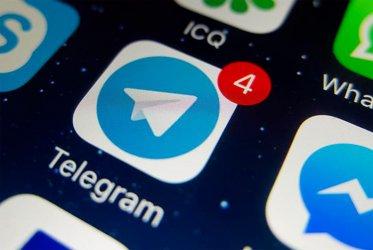 """Приложението за съобщения """"Телеграм"""" изчезна от витрината на Епъл"""