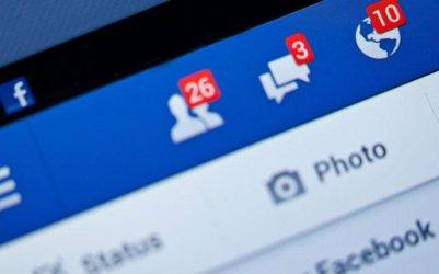 Фейсбук тества нова функция за местни новини