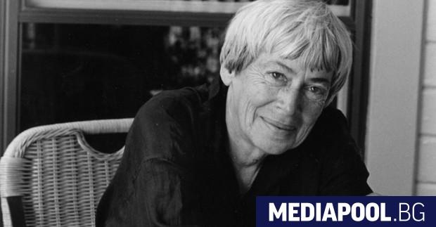 Популярната авторка на научнофантастични и фентъзи книги Урсула Ле Гуин