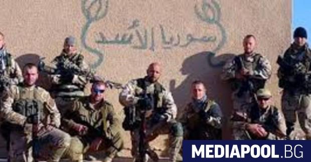 Руски наемници от частната военна компания (ЧВК)
