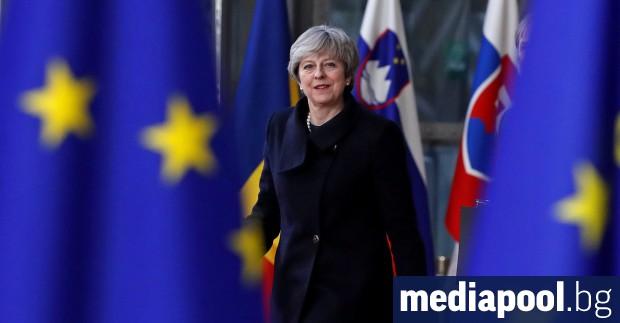 Британската министър-председателка Тереза Мей призова в събота в Мюнхен за