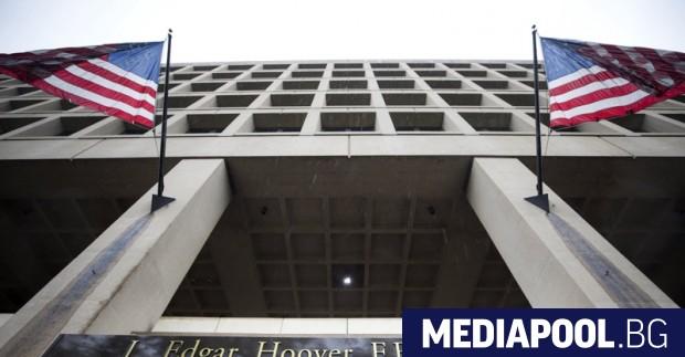 Американската федерална полиция призна, че е бездействала, въпреки че е