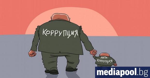 Русия издаде книга, която опровергава