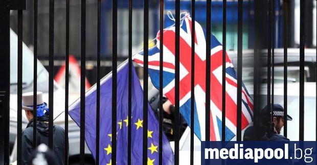 Нова британска политическа партия, вдъхновена от идването на власт на