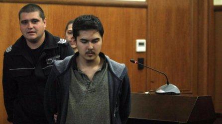 Първият български проекто-терорист влезе в затвора