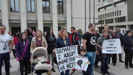 Протест срещу мръсния въздух в Бургас