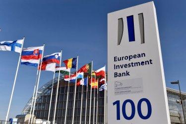 България е получила 300 млн. евро от ЕИБ през 2017 г.