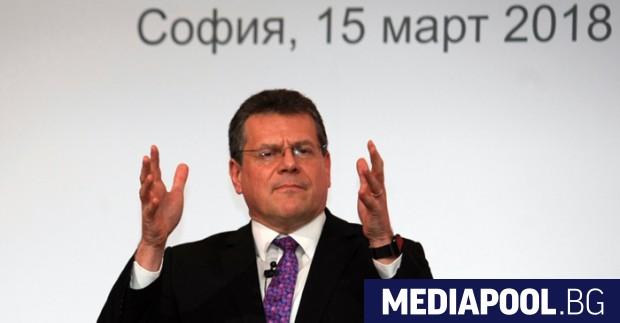 Ходът на сделката по придобиването на активите на чешката ЧЕЗ
