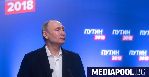 Руският президент Владимир Путин заяви в понеделник, че Русия иска