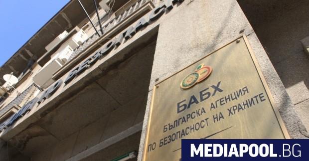 Три седмици след като Българската агенция за безопасност на храните