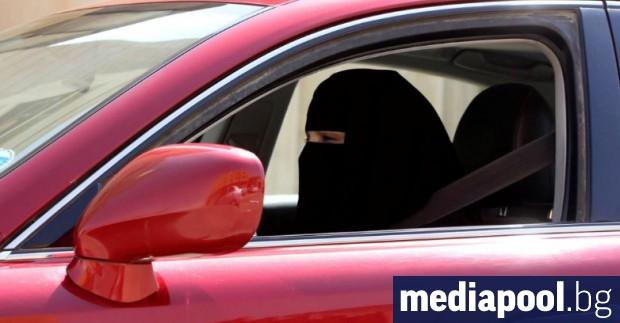 Жените в Саудитска Арабия занапред няма да са задължени да