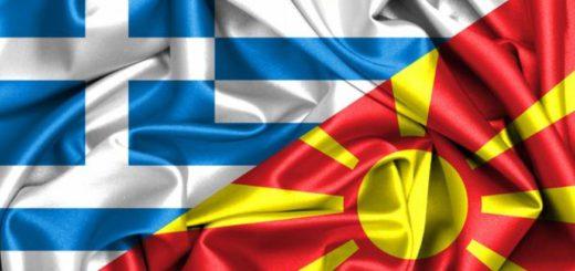 Нов кръг преговори за името на Македония във Виена