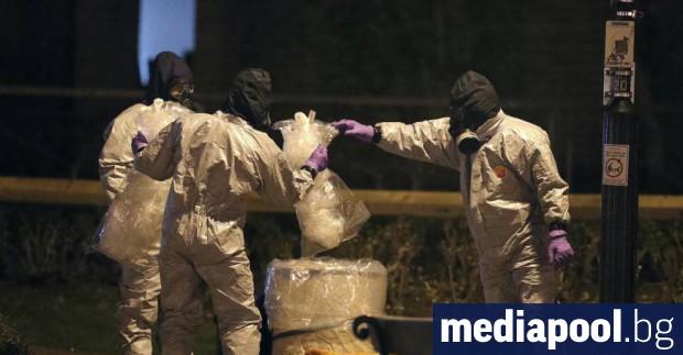 Организацията за забрана на химическите оръжия (ОЗХО) е изпратила на