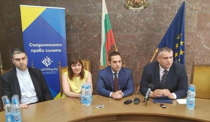 До края на годината българските фирми получават достъп до 400 млн. лв.
