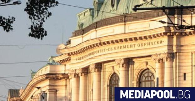 """Решението на Академичния съвет на Софийския университелимент Охридски"""" (СУ) да"""