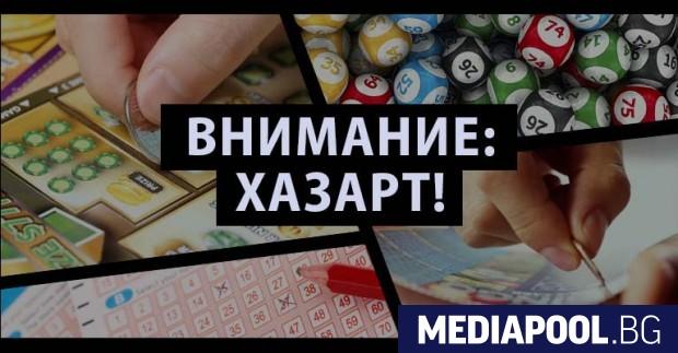 сн. demokrati.bg Новото дясно обединение