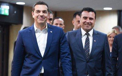 "Отпор в Атина и Скопие срещу ""Илинденска Македония"""