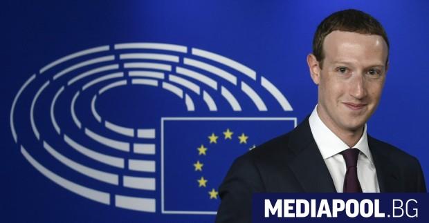 Собственикът и създател на Фейсбук Марк Зукърбърг се извини пред