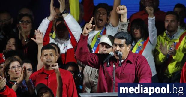 Мадуро говори пред свои привърженици след обявяването на резултатите от