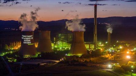 """Послания за бъдеще без въглища върху кула на ТЕЦ """"Бобов дол"""""""
