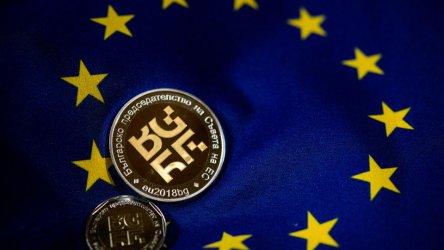 Българите оценяват високо европредседателството, но четвърт не знаят защо