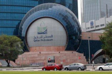 Брюксел разследва Катар за злоупотреби при газовите доставки в ЕС