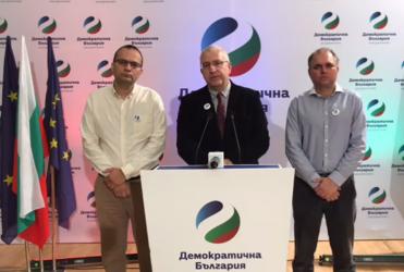 """""""Демократична България"""" търси евросъюзници срещу АЕЦ """"Белене"""""""