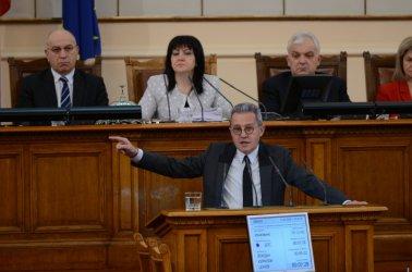 "ДПС иска анкетна комисия заради ""продажба"" на българско гражданство"