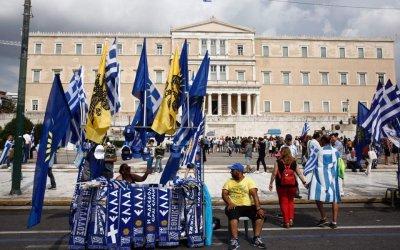 Протестите в Гърция заради името на Македония продължават