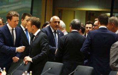 България представя кандидатурата си за еврозоната в петък