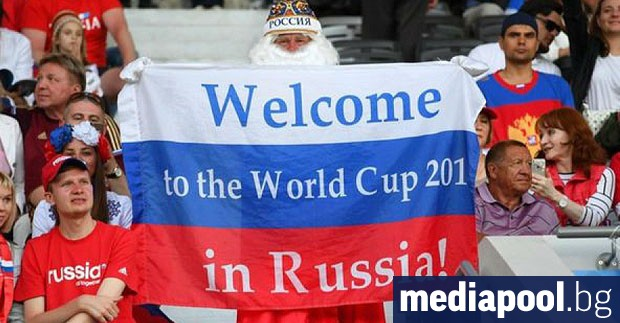 Снимка: С какви препоръки заминават феновете за Мондиала в Русия