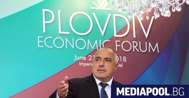 Борисов по време на Пловдивския икономически форум Премиерът Бойко Борисов