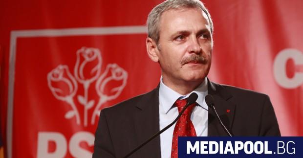Ръководството на управляващата в Румъния Социалдемократическа партии (СДП) реши да