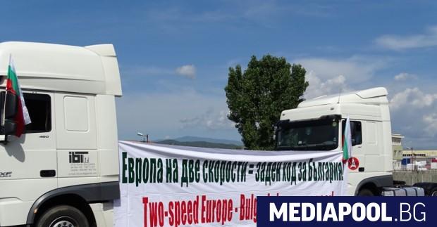 Превозвачи протестираха срещу пакет