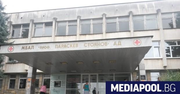 Болницата в Ловеч от петък е с ново ръководство. На