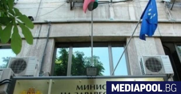 Д-р Любомир Чипилски е определен за временно изпълняващ длъжността директор