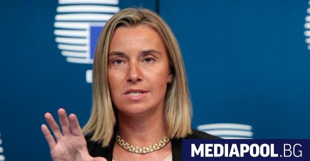 Федерика МогериниВърховният представител на ЕС по външната политика и сигурността