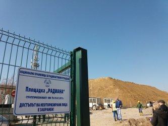 """Подготвя се погребване на ядрени отпадъци от затворените блокове на АЕЦ """"Козлодуй"""""""