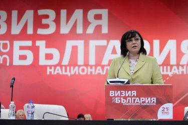 Визията на БСП за България – без евро, плосък данък и джендъри в образованието