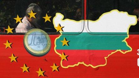 България с всички шансове да се присъедини в банковия съюз и ERM II през юли 2019 г.