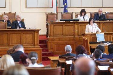 Власт и опозиция единно задължиха правителството да не приема обратно мигранти