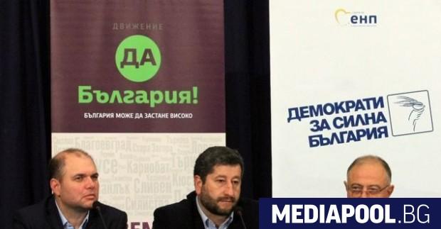 Снимка: Демократична България: След председателството си страната няма гарант за европейско развитие