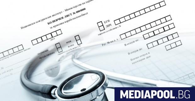 Снимка: Болничните ще се изчисляват в работни часове вместо в дни