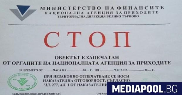 Снимка: НАП запечата търговско изложение в центъра на Бургас