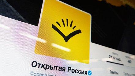 Обиски в московски офиси на движението на Ходорковски